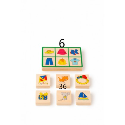 Word Bingo   Toys for Life